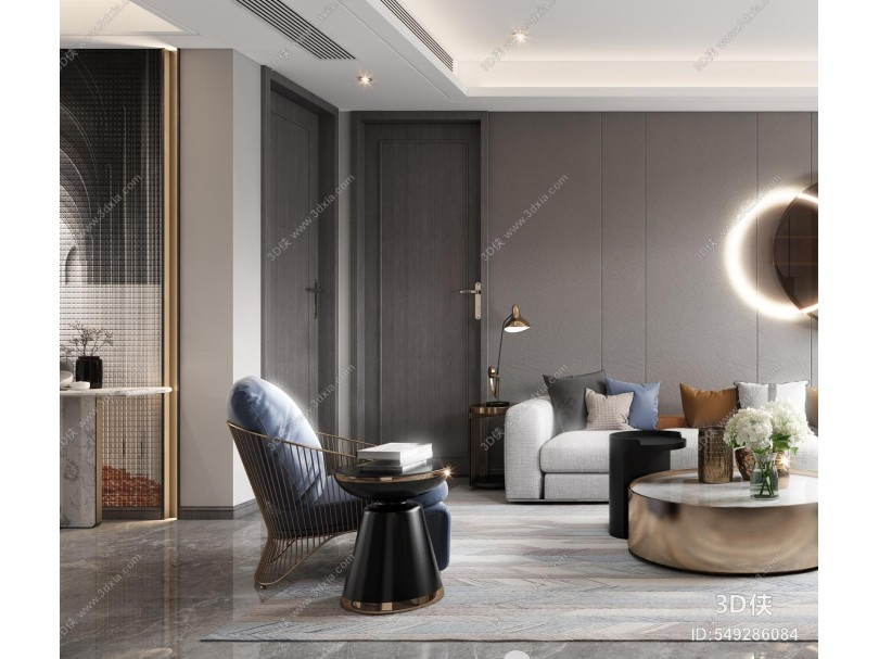 現代輕奢客廳