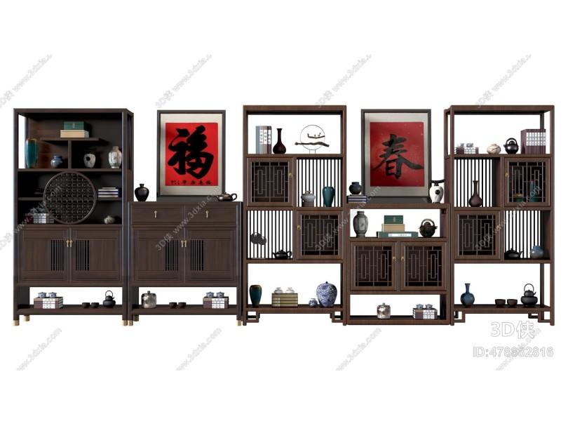 中式博古架 置物架 多宝阁