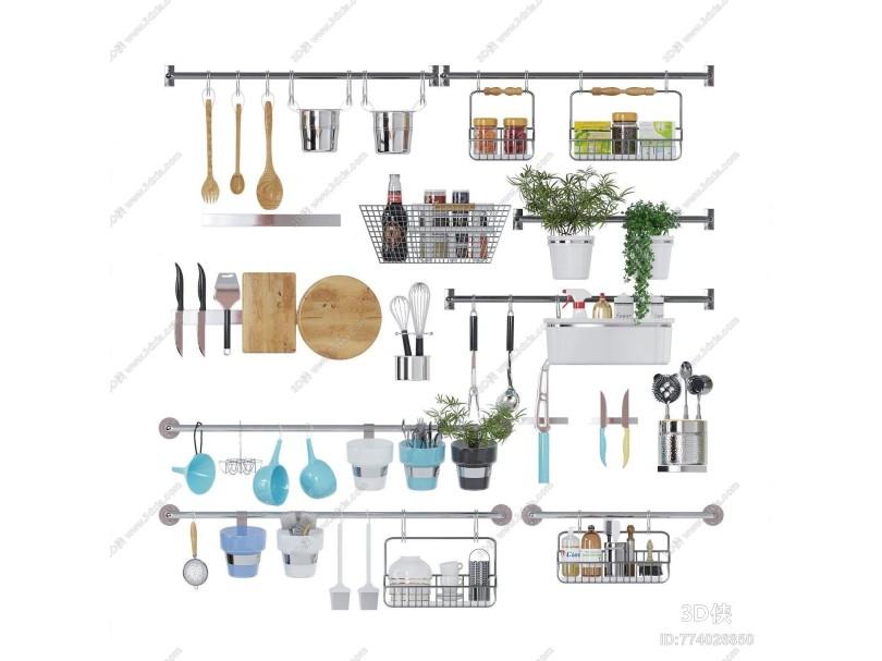 现代厨具组合